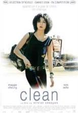 20050521070605 「Irma Vep」と「CLEAN」のマギー・チャン