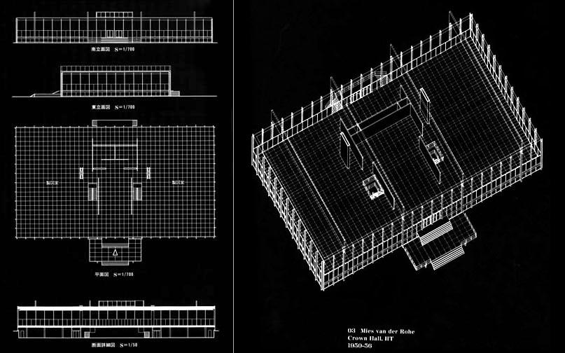 20050921192206 西洋建築史再考〜1. ポストモダニズムまでの西洋建築史