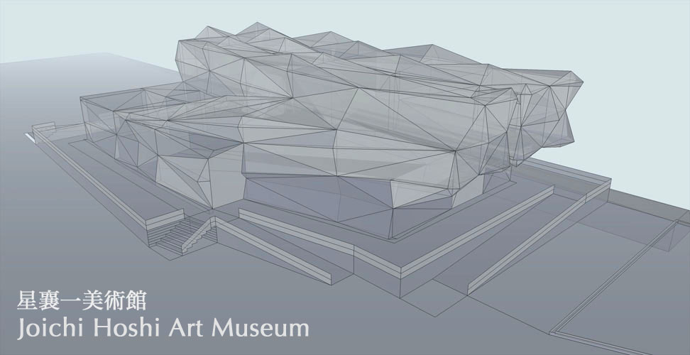 1. Joichi Hoshi Art Museum building